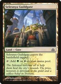 Selesnya Guildgate, Magic: The Gathering, Dragon's Maze