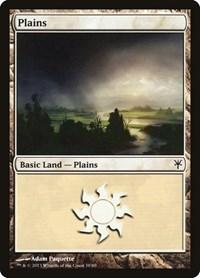 Plains (38), Magic: The Gathering, Duel Decks: Sorin vs. Tibalt