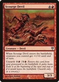 Scourge Devil, Magic, Duel Decks: Sorin vs. Tibalt