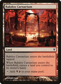 Rakdos Carnarium, Magic: The Gathering, Duel Decks: Sorin vs. Tibalt