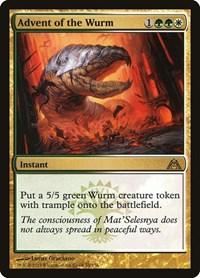 Advent of the Wurm, Magic: The Gathering, Dragon's Maze