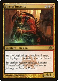 Sire of Insanity, Magic: The Gathering, Dragon's Maze
