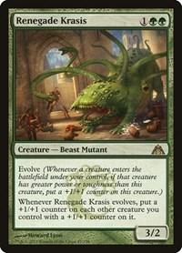 Renegade Krasis, Magic: The Gathering, Dragon's Maze
