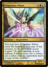 Progenitor Mimic, Magic: The Gathering, Dragon's Maze