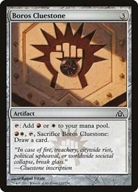 Boros Cluestone, Magic: The Gathering, Dragon's Maze
