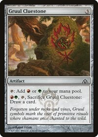 Gruul Cluestone, Magic: The Gathering, Dragon's Maze