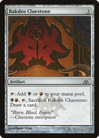 Rakdos Cluestone, Magic: The Gathering, Dragon's Maze