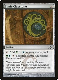 Simic Cluestone, Magic: The Gathering, Dragon's Maze