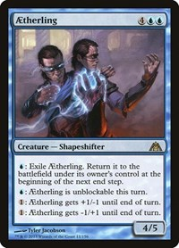 Aetherling, Magic: The Gathering, Dragon's Maze