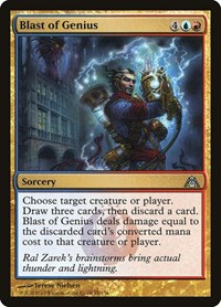 Blast of Genius, Magic: The Gathering, Dragon's Maze
