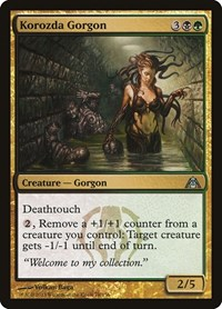 Korozda Gorgon, Magic: The Gathering, Dragon's Maze