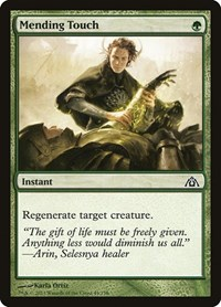 Mending Touch, Magic: The Gathering, Dragon's Maze
