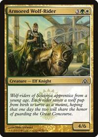 Armored Wolf-Rider, Magic: The Gathering, Dragon's Maze
