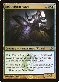 Beetleform Mage, Magic: The Gathering, Dragon's Maze