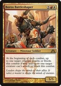 Boros Battleshaper, Magic: The Gathering, Dragon's Maze