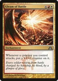 Gleam of Battle, Magic: The Gathering, Dragon's Maze