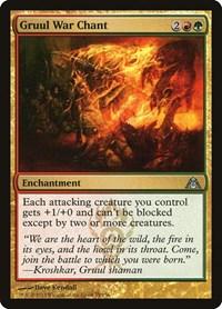 Gruul War Chant, Magic: The Gathering, Dragon's Maze