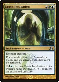 Krasis Incubation, Magic, Dragon's Maze