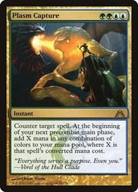 Plasm Capture, Magic: The Gathering, Dragon's Maze