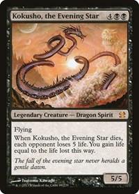 Kokusho, the Evening Star, Magic: The Gathering, Modern Masters