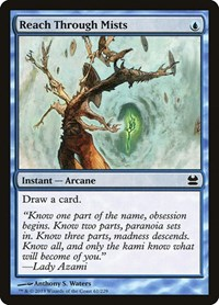 Reach Through Mists, Magic: The Gathering, Modern Masters