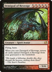 Demigod of Revenge, Magic: The Gathering, Modern Masters