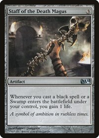 Staff of the Death Magus, Magic: The Gathering, Magic 2014 (M14)