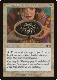 Rune of Protection: Black, Magic, Urza's Saga