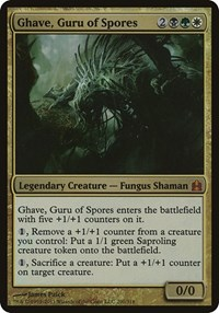 Ghave, Guru of Spores (Oversized), Magic: The Gathering, Oversize Cards