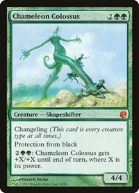 Chameleon Colossus, Magic, From the Vault: Twenty