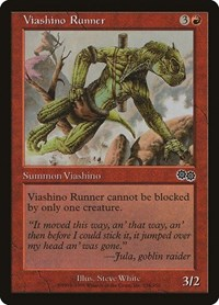 Viashino Runner, Magic: The Gathering, Urza's Saga