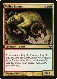Valley Rannet, Magic: The Gathering, Duel Decks: Heroes vs. Monsters