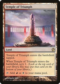 Temple of Triumph, Magic: The Gathering, Theros