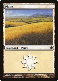 Plains (231), Magic: The Gathering, Theros