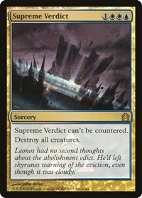 Supreme Verdict, Magic: The Gathering, Buy-A-Box Promos