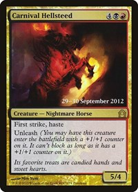 Carnival Hellsteed, Magic: The Gathering, Prerelease Cards
