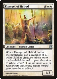 Evangel of Heliod, Magic: The Gathering, Theros