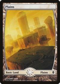 Plains (230) - Full Art, Magic: The Gathering, Zendikar
