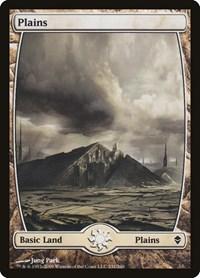 Plains (231) - Full Art, Magic: The Gathering, Zendikar