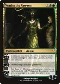 Vraska the Unseen, Magic: The Gathering, Duel Decks: Jace vs. Vraska