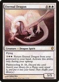 Eternal Dragon, Magic: The Gathering, Commander 2013