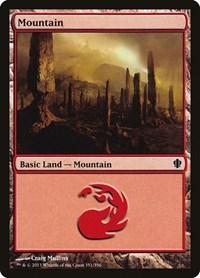 Mountain (351), Magic: The Gathering, Commander 2013
