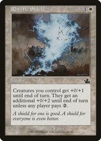 Rhystic Shield, Magic: The Gathering, Prophecy