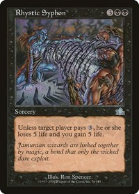 Rhystic Syphon, Magic, Prophecy