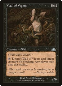 Wall of Vipers, Magic: The Gathering, Prophecy