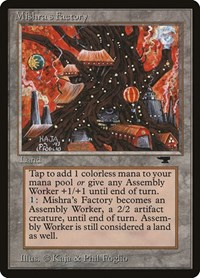 Mishra's Factory (Fall)
