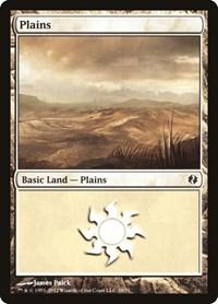Plains (39), Magic: The Gathering, Duel Decks: Venser vs. Koth