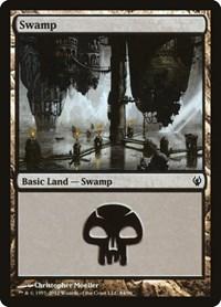 Swamp (84), Magic: The Gathering, Duel Decks: Izzet vs. Golgari