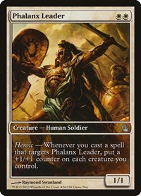 Phalanx Leader, Magic, Game Day & Store Championship Promos