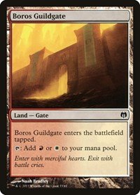 Boros Guildgate, Magic: The Gathering, Duel Decks: Heroes vs. Monsters